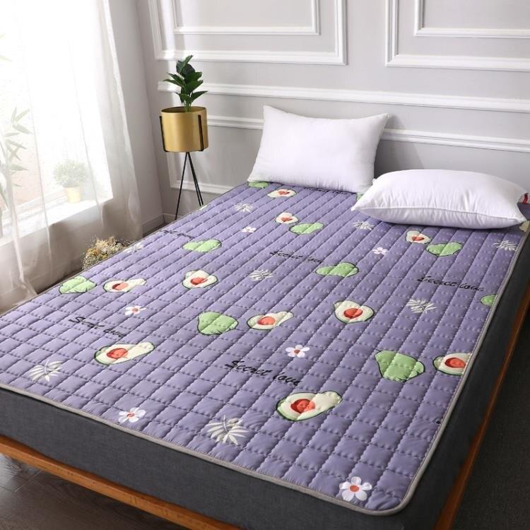 床墊 床墊軟墊1.8m床褥子雙人折疊保護墊子薄學生防滑1.2米單人墊被1.5 家家百貨