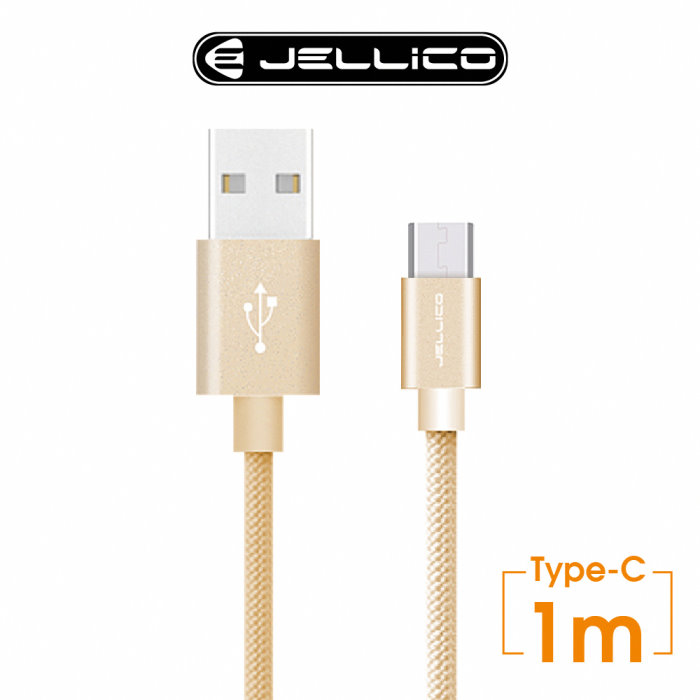 【JELLICO】耐拉折 1M 優雅系列 Type-C 充電傳輸線/JEC-GS10-C金(JEC-GS10-GDC)