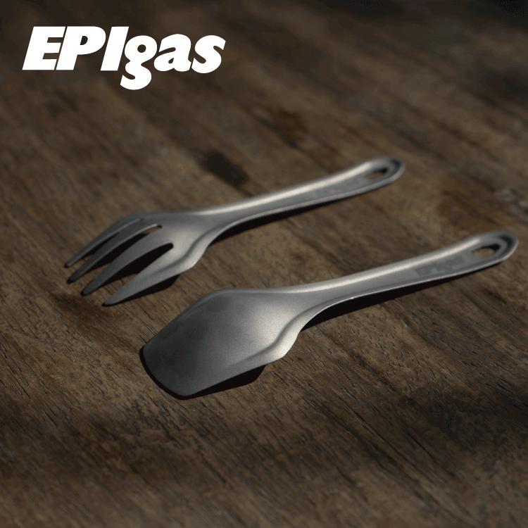 【兩入一組】EPIgas 鈦叉匙組 T-8400