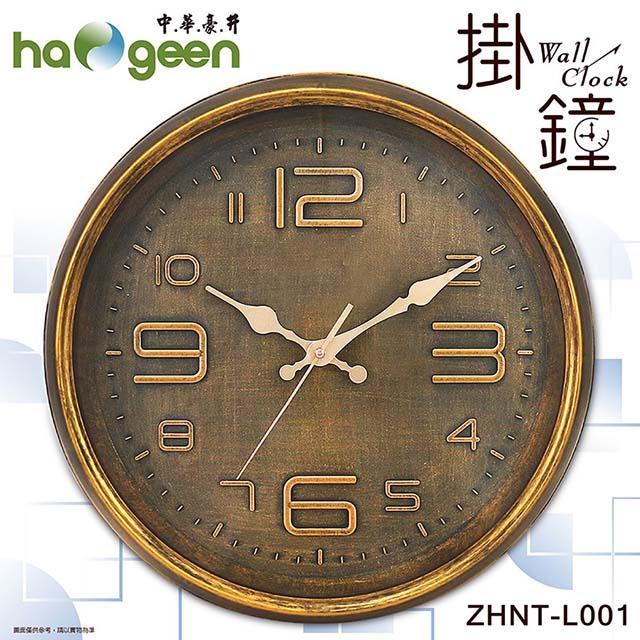 免運 中華豪井 14吋靜音掃描掛鐘 ZHNT-L001 【3入】