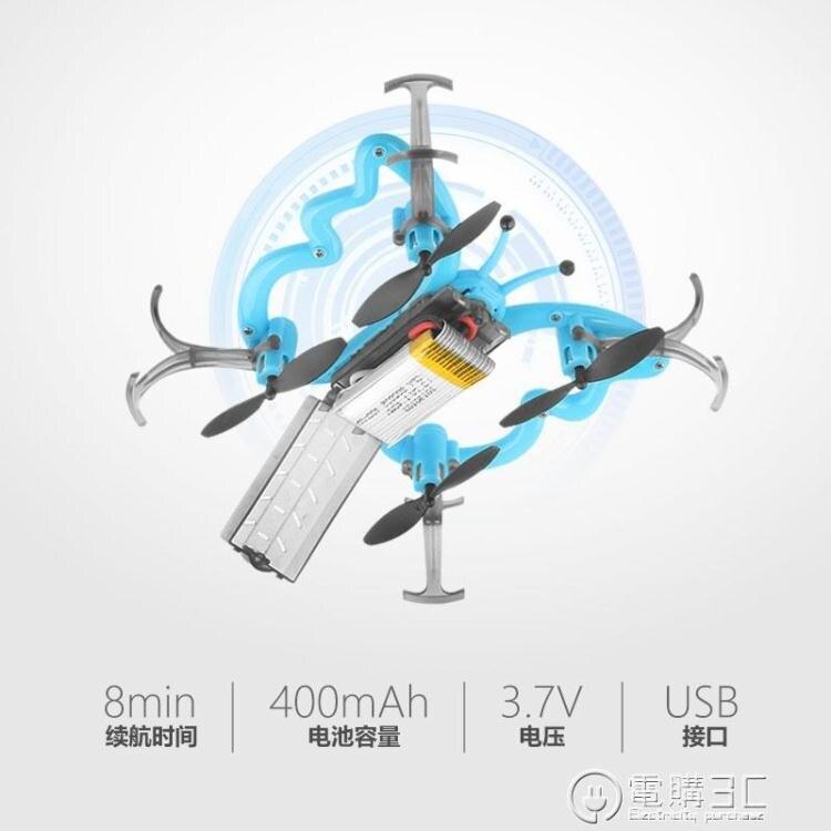 蝴蝶感應飛行器迷你智慧體感飛行器兒童小學生玩具無人機[優品生活館]