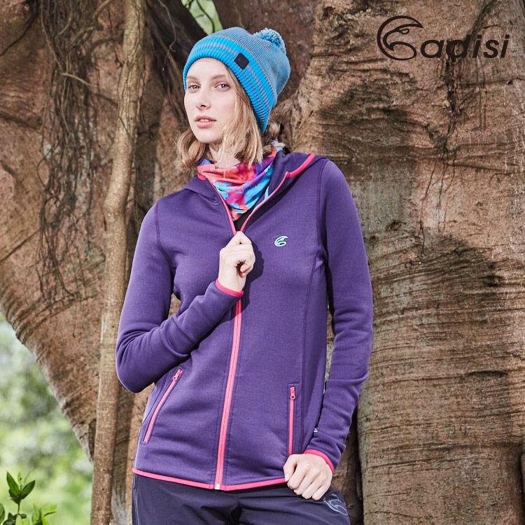 ADISI 毛球針織保暖反折扁帽AS16114 (M-L) / 城市綠洲 (帽子、毛帽、針織帽、保暖帽)