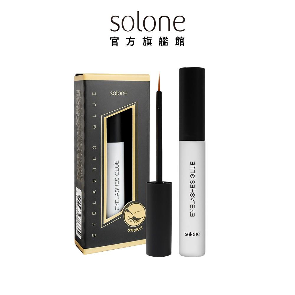 Solone 親膚兩用假睫毛膠 5ml【官方旗艦館】