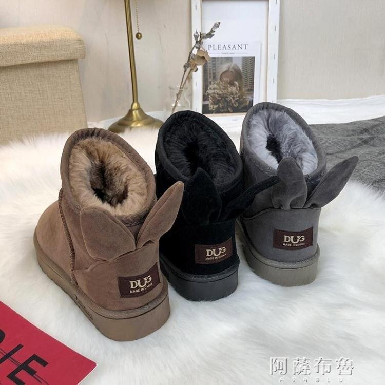 雪地靴 雪地靴女短筒新款冬季加絨加厚保暖可愛中筒面包棉鞋防水棉靴 --免運-新年好禮-8折起!!!