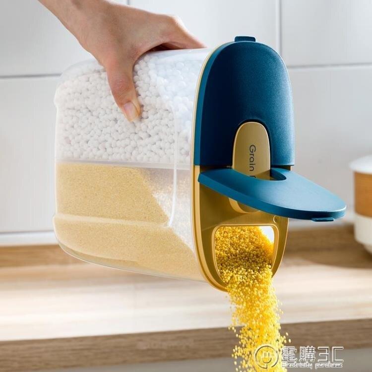 食品級密封罐五谷雜糧收納盒透明分格廚房豆子干貨子瓶糧食儲物罐[優品生活館]
