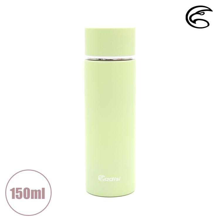 ADISI Mini迷你口袋保溫瓶 AS20060 (150ml) / 粉綠