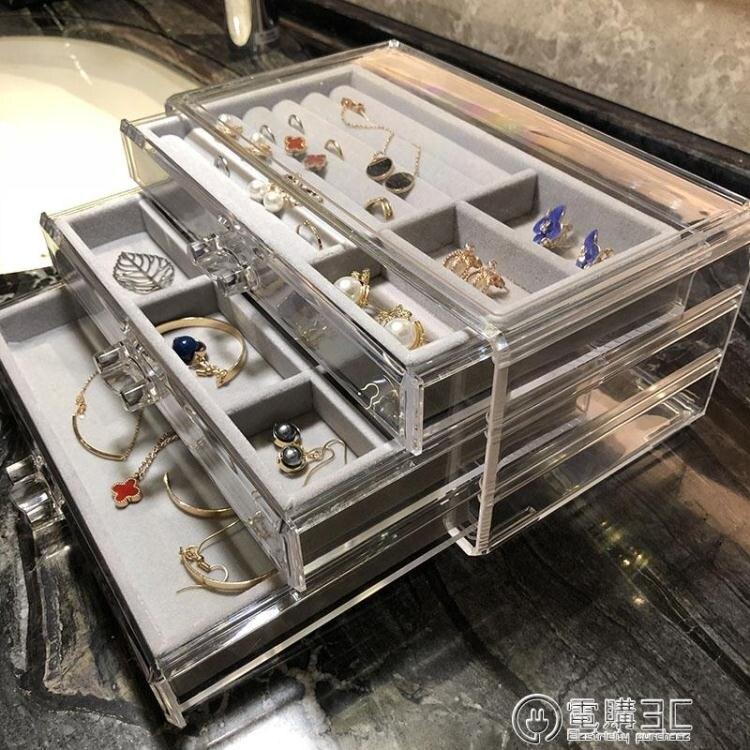 桌面抽屜式超大耳釘項錬耳環首飾盒壓克力透明飾品盒首飾收納盒[優品生活館]