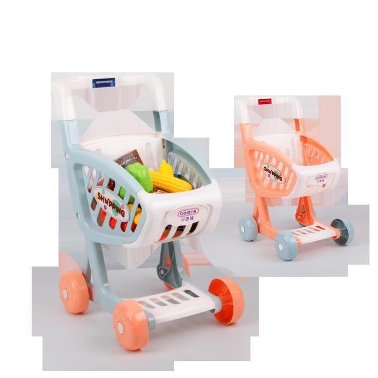 兒童購物玩具女孩 過家家寶寶聲光廚房玩具套裝 【優e】【全館免運 限時鉅惠】