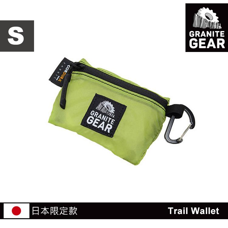 【日本限定款】Granite Gear 64501 Trail Wallet 輕量零錢包(S) / 萊姆綠