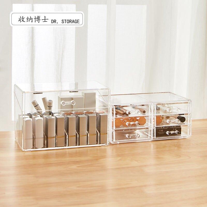 少女心化妝品收納盒帶蓋桌面抽屜多格子裝口紅面膜放護膚品整理架