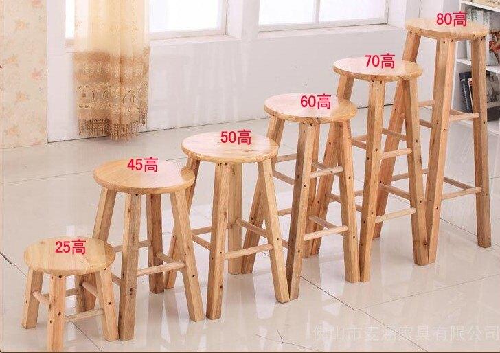 實木吧凳酒吧椅高腳凳前台凳時尚吧椅吧凳吧台椅木實木椅子[優品生活館]