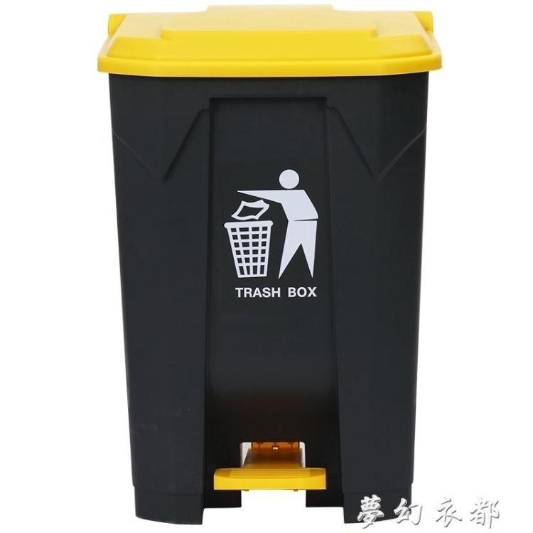 腳踏垃圾桶戶外腳踩腳踏式大號大型廚房家用商用飯店帶蓋大大容量[優品生活館]