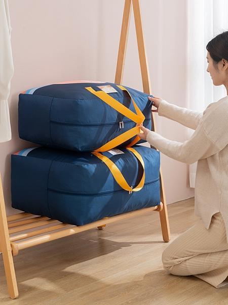 棉被收納袋 (小號) 幼稚園手提棉被袋 打包袋 行李袋