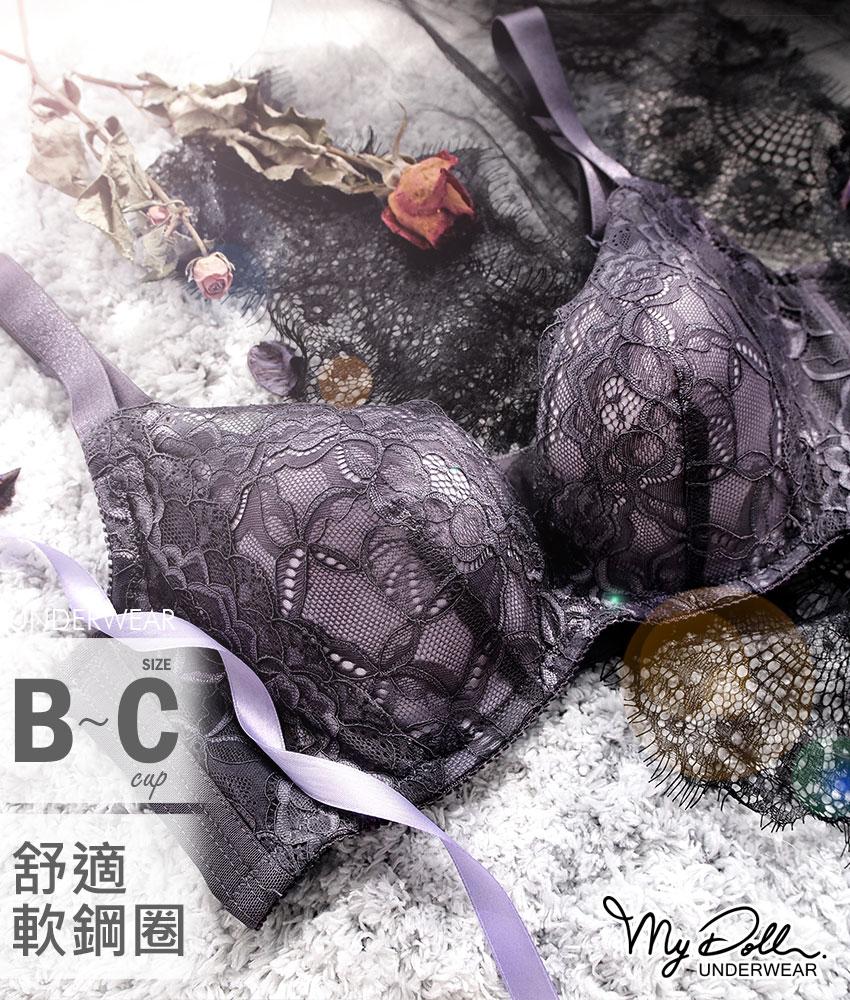 單內衣【包覆集中】MyDoll 酒釀紫丁香 蕾絲軟鋼圈內衣B-C罩杯(藕紫色)