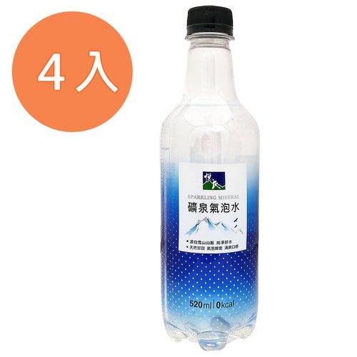 悅氏礦泉氣泡水520ml(4入)/組