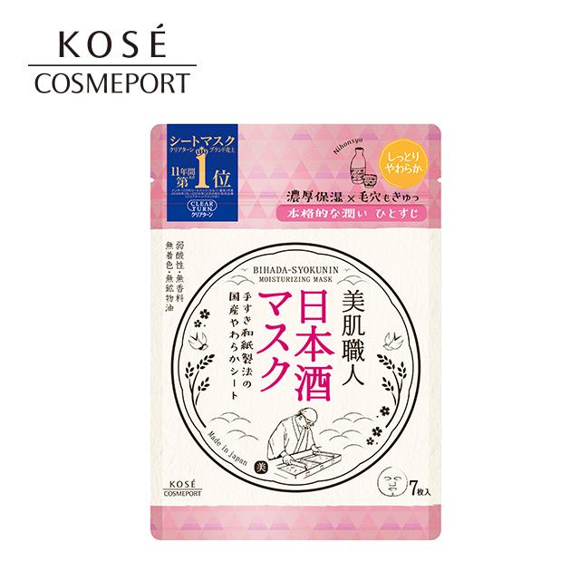 【KOSE 高絲】光映透美肌職人日本酒保濕面膜 7枚入(95mL)