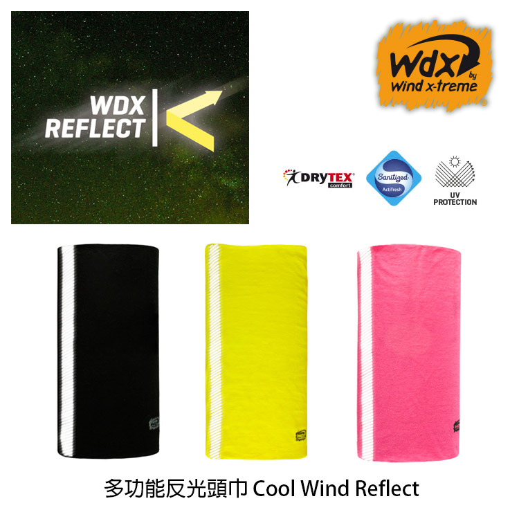 Wind x-treme 多功能反光頭巾 Cool Wind Reflect / 城市綠洲 (西班牙品牌.百變頭巾.防紫外線.抗菌)
