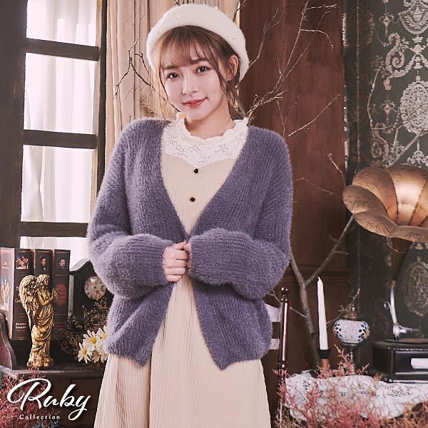 外套 絨毛開襟針織外套-Ruby s 露比午茶
