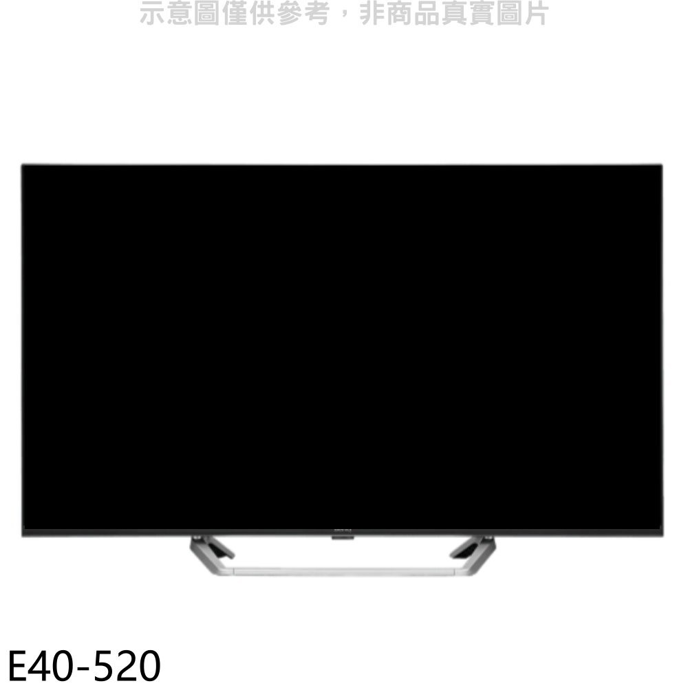 (含運無安裝)BenQ明基【E40-520】43吋安卓9.0聯網顯示器 分12期0利率