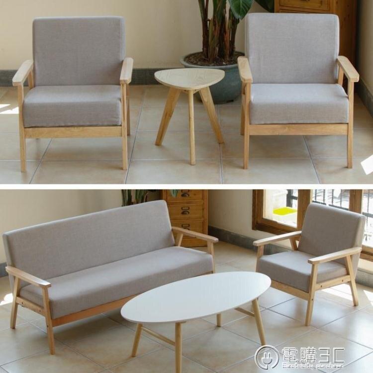 日式小戶型客廳簡易布藝沙發出租房北歐簡約懶人小型單人雙人椅子[優品生活館]