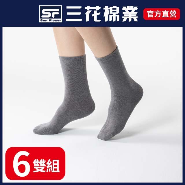 三花素面半筒襪.襪子_中灰(6雙組)