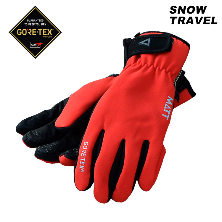 Snow Travel GoreTex防水透氣可觸控手套 AR-75【紅】 / 城市綠洲 (雪之旅、防水透氣、Primaloft、止滑、加厚保暖、滑雪)