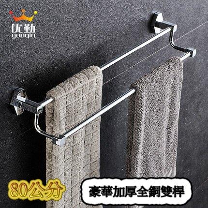 全銅毛巾架80cm 加厚雙杆毛巾杆衛生間置物架浴室挂件 加長[優品生活館]
