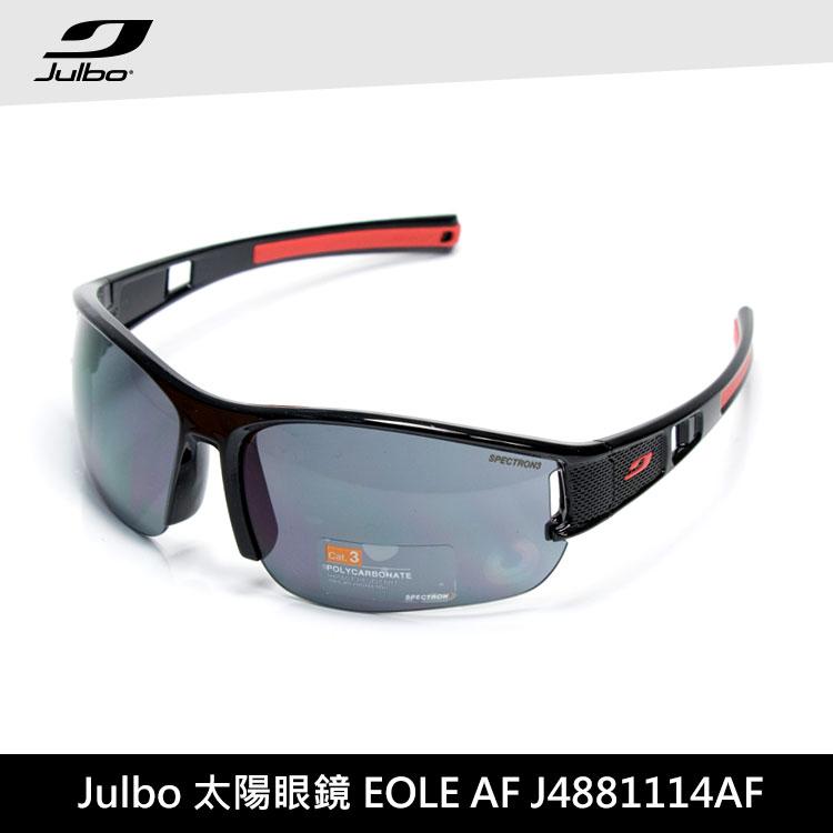 Julbo 太陽眼鏡 EOLE AF J4881114AF / 城市綠洲 (太陽眼鏡、跑步騎行鏡、抗UV)