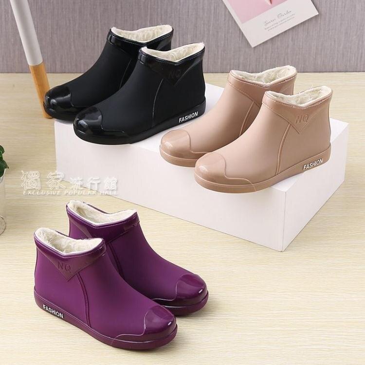 雨鞋水鞋短筒雨鞋女加棉保暖固定絨防滑雨靴廚房工作防水鞋水靴中筒膠鞋套