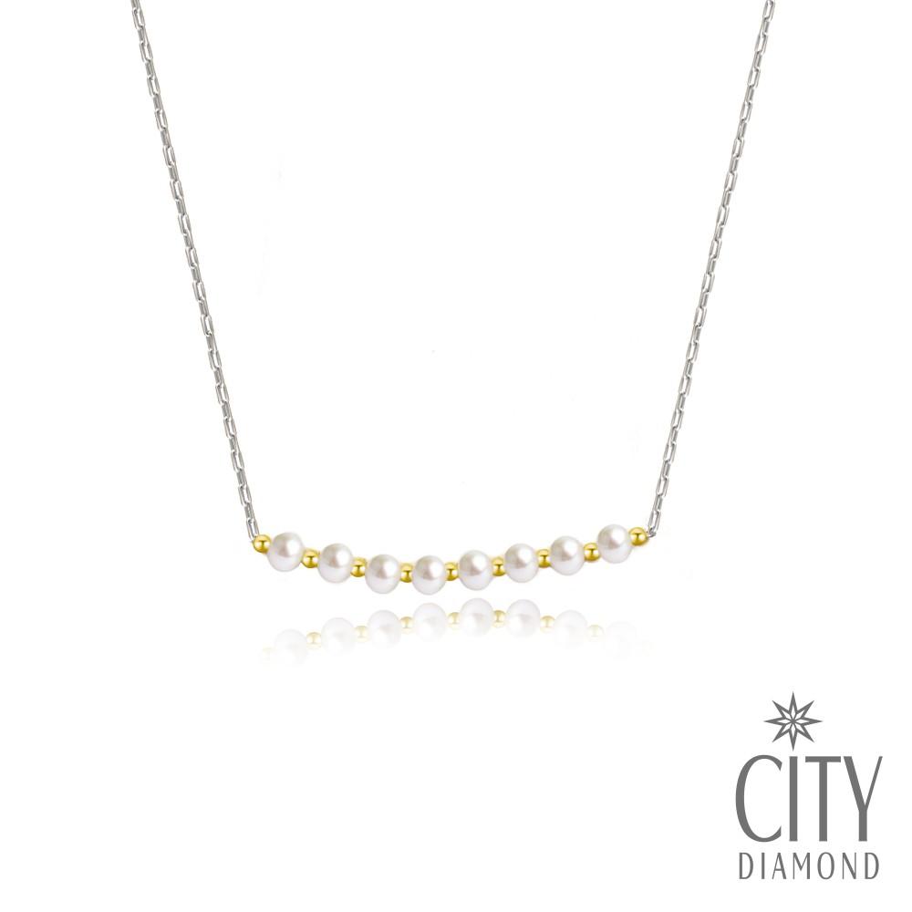 City Diamond引雅 (手作設計系列 ) 天然珍珠微笑項鍊-月光款 廠商直送 現貨