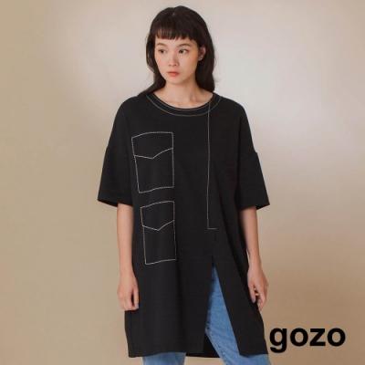 gozo-壓線開衩長版上衣(兩色)