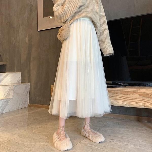 毛衣網紗裙 仙女網紗半身裙秋冬配毛衣2021新款高腰顯瘦中長款a字傘裙小個子 伊蒂斯