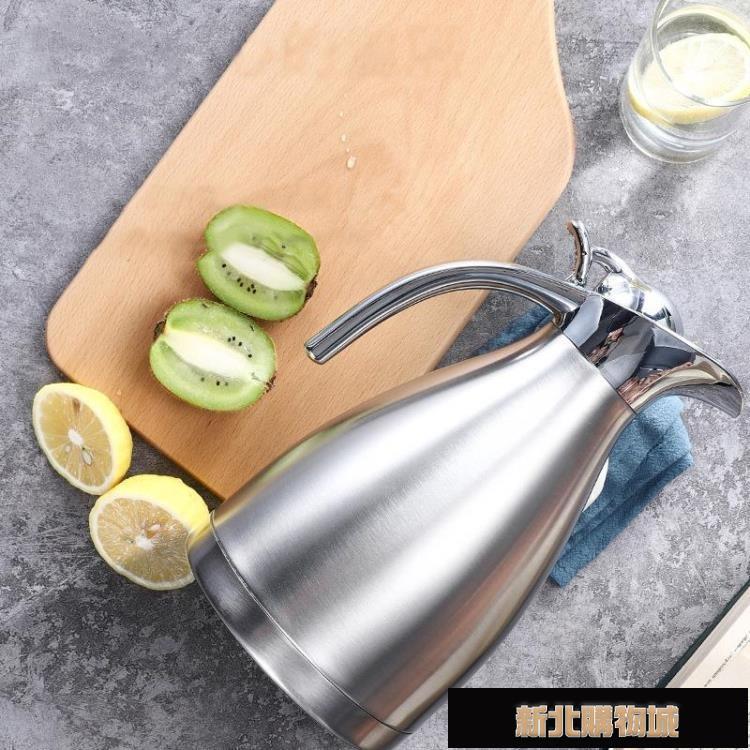 保溫壺歐式真空304不銹鋼保溫壺咖啡壺熱水瓶開水瓶保溫瓶 [新年免運]