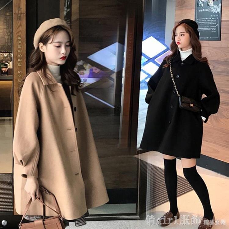 披肩外套 中長款毛呢外套女秋冬學生風小個子韓版風衣斗篷型燈籠袖大衣寬鬆-盛行華爾街
