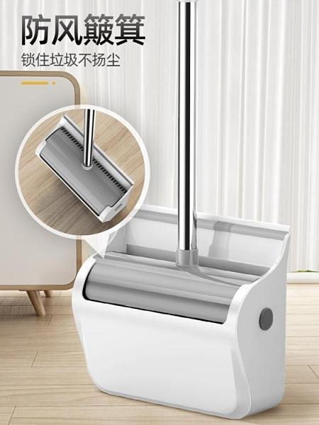 掃把 掃把簸箕套裝組合家用軟毛掃地掃不粘頭發神器掃帚笤帚撮箕垃圾鏟 優拓