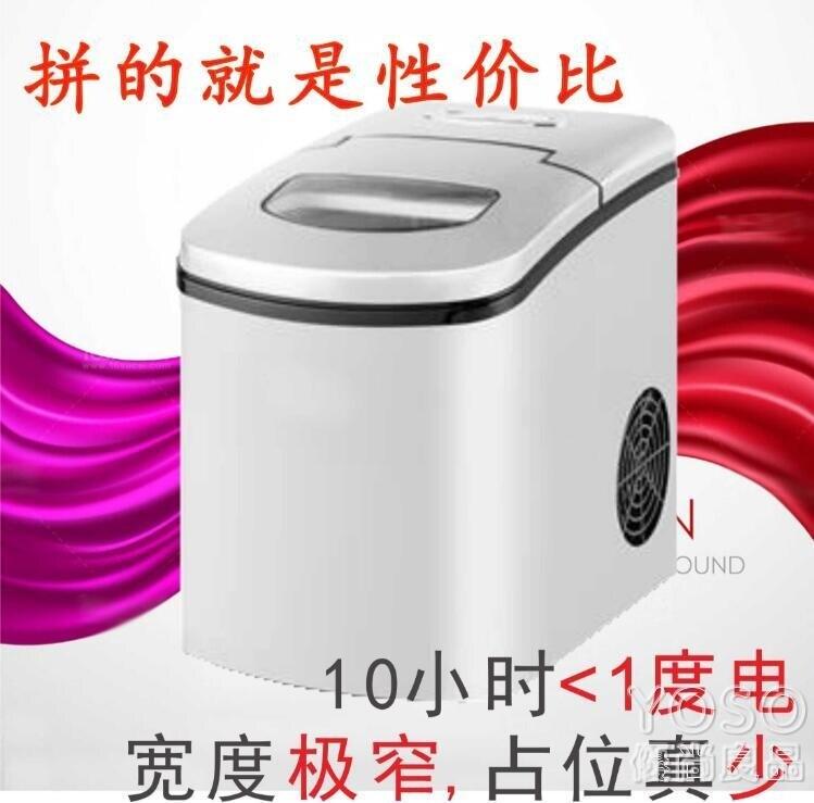 製冰機 110V臺灣定制家用制冰器小型商用冰塊機子彈頭制冰機