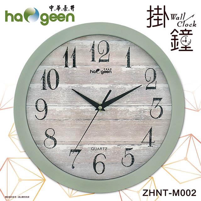 免運 中華豪井 森林系木紋11吋靜音掃描掛鐘 ZHNT-M002 【2入】