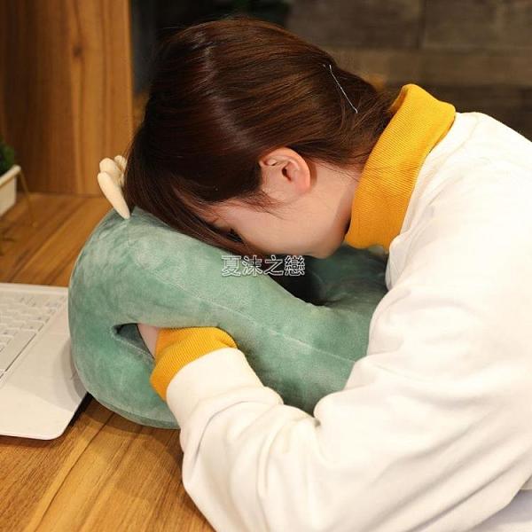 午睡趴枕學生趴趴枕辦公室趴睡透氣枕靠枕頸枕午休神器夏季女睡枕