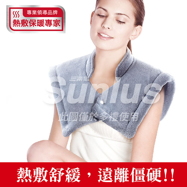免運 三樂事 暖暖頸肩雙用熱敷柔毛墊 (MHP1010) SP1213 【2入】