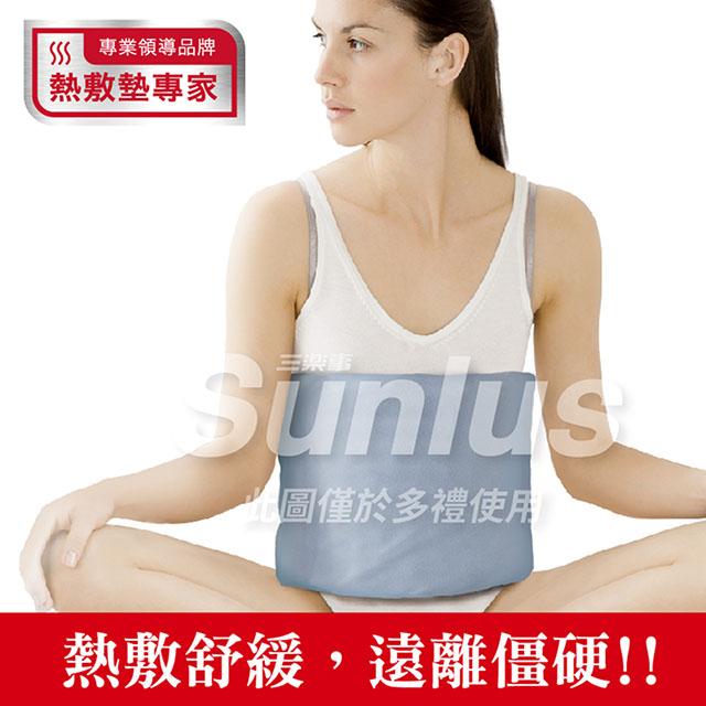 免運 三樂事 暖暖熱敷墊 (MHP710) SP1210 【3入】