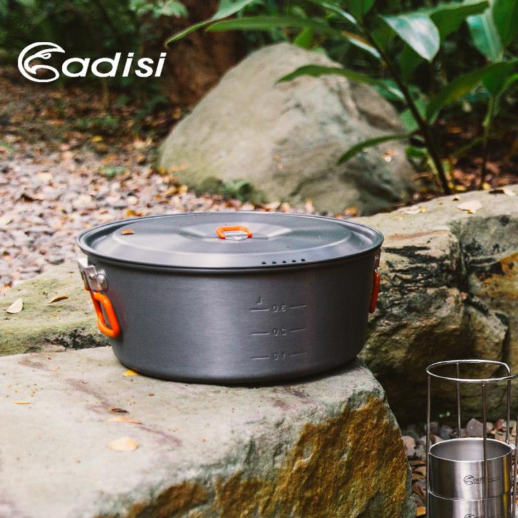 ADISI 雙耳鋁湯鍋 AC565013 (一湯鍋)