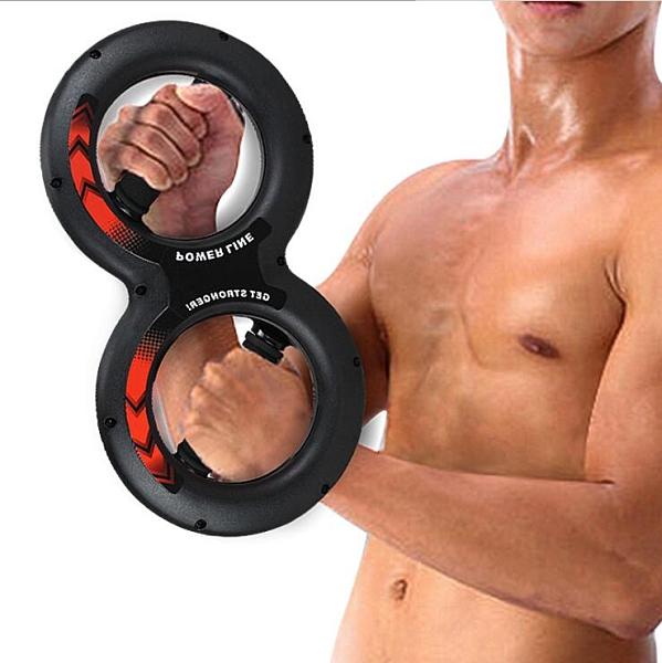 家用專業8字型腕力器臂力器速臂羽毛球籃球增強手腕力訓練器臂肌 童趣潮品