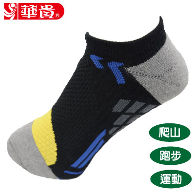 華貴-竹炭護足加壓氣墊船襪-黑色(L1357-黑)