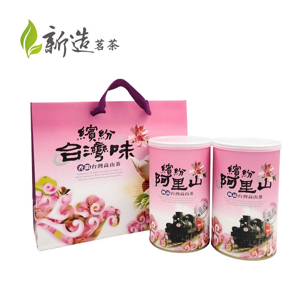 【新造茗茶】阿里山特選烏龍紅茶(150g*2罐)