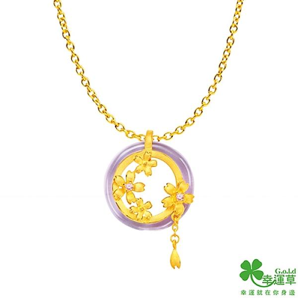 幸運草金飾 櫻之雨黃金/琉璃墜子 送項鍊