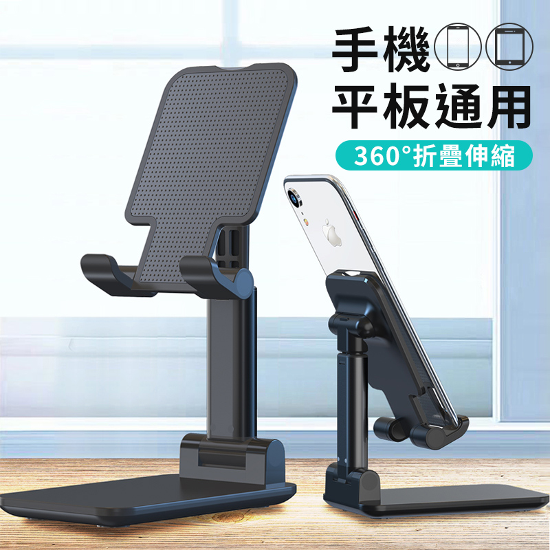 [現貨] 護頸防疲勞鋁合金屬懶人手機平板兩用可折疊桌面支架【QZZZ41038】