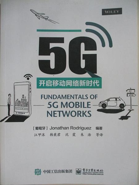 【書寶二手書T6/大學資訊_J99】5G:開啟移動網絡新時代_(葡)喬納森·羅德里格斯