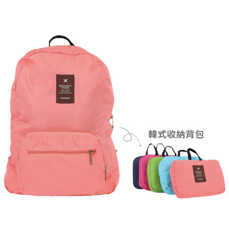DOLEE 韓式收納旅行背包(2入) AK-08077