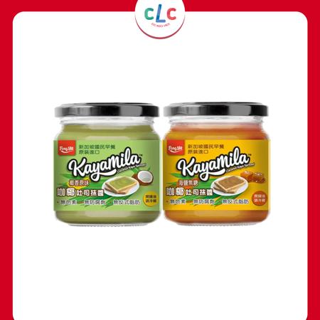 新加坡 FANG YIT Coconut Kaya Spread 豐一 咖椰吐司抹醬  270g (2瓶)
