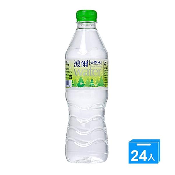 波爾天然水600ml x 24【愛買】